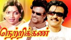 Rajinikanth Tamil Movie | NETRIKKAN | Lakshmi & Saritha | Rajinikanth double role Movie