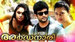 2017 New Malayalam Hot Movie Kattu Kozhi 2017 New Hot Movie