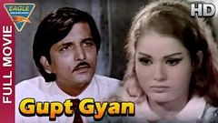 Gupt Gyan Hindi Full Movie HD | Bharat Kapoor, Jaymala | Eagle Hindi Movies