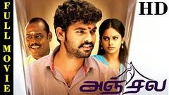 Tamil Movies 2014 Full Movie - New Tamil Comedy Movies Full - Pulivaal - Bollywood Movies