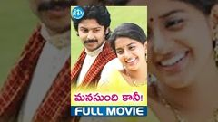 Manasundi Kaani Full Movie | Sriram, Meera Jasmine, Vivek | S S Stanley | Stanly Label