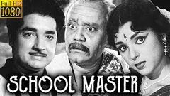School Master | Full Length Malayalam Drama Movie | Prem Nazir, K Balaji, Ragini | Film Library