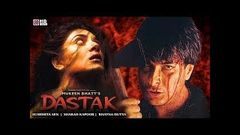 Dastak 1996 - Dramatic Movie | Sushmita Sen, Sharad Kapoor, Mukul Dev, Manoj Bajpai