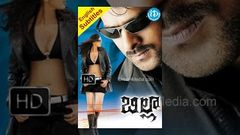 Billa (2009) Full Length Telugu Movie Prabhas - Anushka 1080p English Subtitles