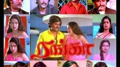 Ranga Super Hit Tamil Full Movie | Rajinikanth Radhika |