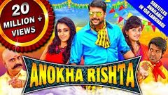 Anokha Rishta (Sakalakala Vallavan) 2018 New Released Hindi Dubbed Full Movie | Jayam Ravi Trisha