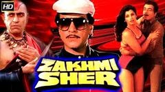 ZAKHMI SHER 1984 | Full Hindi Action Movie | Jeetendra, Dimple Kapadia, Amrish Puri, Shakti Kapoor