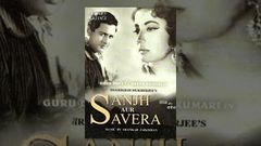 Sanjh Aur Savera 1964 - Full Lngth Hindi movie I Guru Dutt Meena Kumari