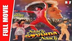 Naach Govinda Naach - Full Hindi Movie | Govinda, Mandakini, Raj Kiran & Johny Lever | Full HD