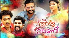 Malayalam Movie Full Malayalam Films Full Movie Malayalam Online Movies