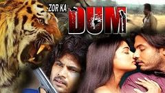 Zor Ka Dum - (2015) - Dubbed Hindi Movies 2015 Full Movie HD l Jeevan Raghuvaran Priyamani