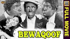 Bewaqoof 1960 Hindi Mini Movie I Kishore Kumar