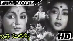 Sati Sukanya | Full Devotional Movie | Lakshmi Gopalaswami | Hindi Full Movies