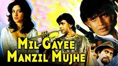 """Mil Gayee manzil Mujhe"" 