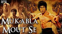 Fists of Bruce Lee | Hindi Dubbed Hollywood Movies | Hindi Dubbed Full Movie