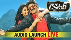 Dictator Telugu Movie Audio Launch Event | Live and Exclusive | Balakrishna Anjali Sriwass