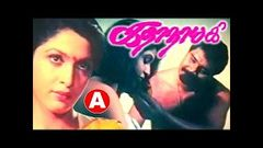 Ramya Krishnan Ramantic Tamil Movie | Katha Nayagi Full Movie H D | Super Hit Film