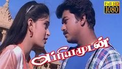 New Tamil Movie | Priyamudan | Vijay Gousalya | Superhit Vijay Movie HD