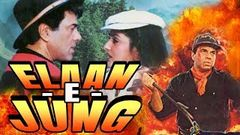 Elaan-E-Jung (1989) Full Hindi Movie | Dharmendra Jayapradha Dara Singh Annu Kapoor