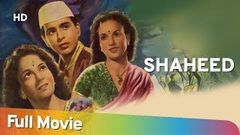 Shaheed 1948 | Dilip Kumar | Kamini Kaushal | Old Classic Bollywood Full Movie