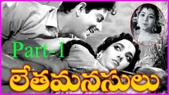 Letha Manusulu - Telugu Full Length Movie - Harinath Jamuna Varalakshmi Part-1