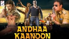 Andha Kanoon - Dubbed Full Movie | Hindi Movies 2016 Full Movie HD