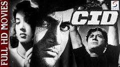 CID | Guru Dutt& 039;s Blockbuster Movie | Dev Anand, Shakila, Waheeda Rehman | 1956