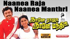 Tamil Full Movie | Naane Raja Naane Mandhiri | Vijayakanth, Radhika | Tamil Super Hit Movies
