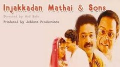Injakkadan Mathai, Sons Malayalam Full Movie | Suresh Gopi | Urvashi | Malayalam HD Movies