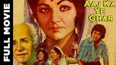 Aaj Ka Ye Ghar 1976 - Dramatic Movie | Jaymala Adarsh, Shreeram Lagoo, Romesh Sharma