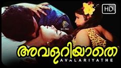 Sundari Pravu malayalam full movie