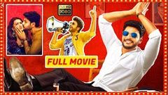 Sundeep Kishan Latest Telugu Full Movie 2019 | New Telugu Movies | Telugu HD Movies | Nagaram