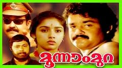 Watch Malayalam Full Movie Online - MOONAM MURA