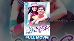 Happy Happy Ga Full Movie | Varun Sandesh, Saranya Mohan | Priya Sharan | Mani Sharma