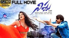 Ravi Teja Full Entertainment Nippu Telugu Movie | Ravi Teja, Deeksha Seth | Telugu Movies