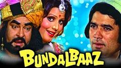 Bundal Baaz (1976) Full Hindi Movie Rajesh Khanna Shammi Kapoor Sulakshana Pandit Ranjeet