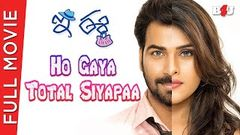 Ho Gaya Total Siyapaa - New Hindi Full Movie | Naira Shah, Neirah Sham, Betha Sudhakar | Full HD