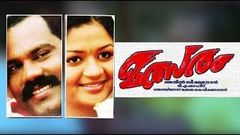 Malsaram 2004 Full Length Malayalam Movie