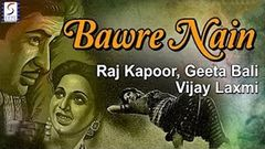 Bawre Nain - Hindi Full Movie HD