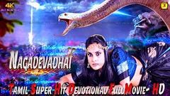 Tamil Devotinal Full Movie {Naga Devathai} - Tamil Super Hit Movie, Hd - 1080p,
