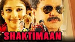 Bodyguard Malayalam Full Movie | Dileep | Nayanthara | Super Hit Movie | 2015 Upload