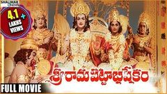 Sri Rama Pattabhishekam Full Length Telugu Movie NTR Rama Krishna Kanchana Jamuna