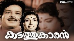 Kadathukaran | Superhit malayalam Movie | Sathyan | Sheela | Adoor Bhasi