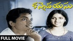 Kanne Vayasu Telugu Full Length Movie | Roja Ramani, Sharath Babu