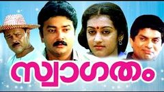 Malayalam Full Movie Swagatham Malayalam Comedy Movies Ft, Jayaram Parvathy Jagathy Innocent