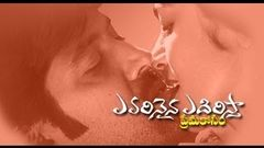 NISHI RATRI | Midnight Romance Hot Actress Telugu full movie Hot