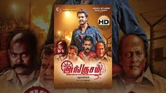 Tamil movies 2014 full movie new releases - ANGUSAM   Tamil Movies