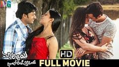 Maa Abbayi Engineering Student Telugu Full Length Movie Naga Siddharth Radhika