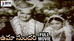 Uma Sundari Telugu Full Movie | NTR | Kannamba | Old Telugu Full Length Movies | Divya Media