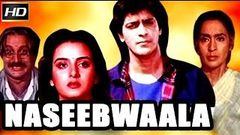Naseebwala | 1992 | Full Hindi Movie | Chunkey Pandey Farha Naaz Anupam Kher Nutan